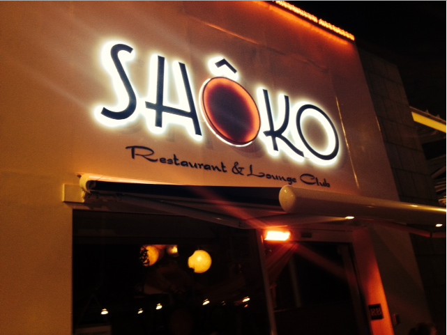 Bar Shoko